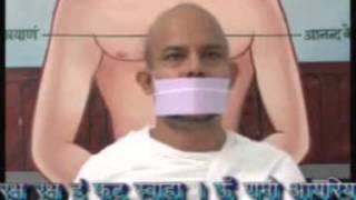 Upasana Mantra Part-1