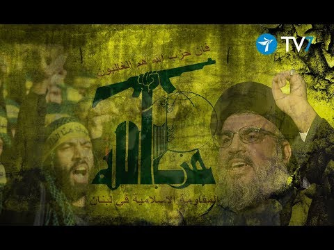 Jerusalem Studio: Hezbollah's growing influence amid military accomplishments