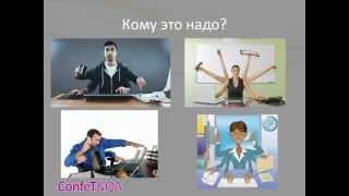 Шаринг одного человека на нескольких проектах(Выступление Андрея Мясникова на онлайн-конференции для тест-менеджеров Chief ConfeT&QA, весна 2012 --