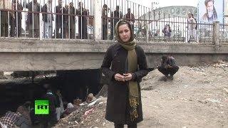 Война в Афганистане продолжается: люди против наркотиков