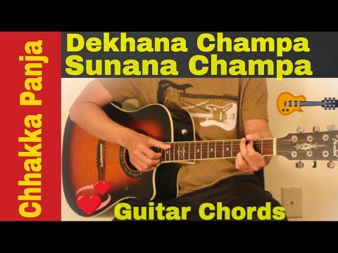 Dekhana Champa Sunana Champa - guitar chords | lesson | tutorial