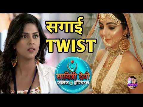 savitri devi college and hospital promo & news 21st january 2018 full episode update