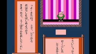 Famicom Mukashi Banashi - Shin Onigashima - Famicom Mukashi Banashi   Shin Onigashima 1987Nintendo - User video