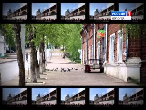 Вологодские каникулы: Белозерск