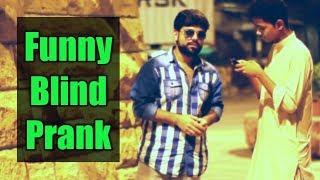 Blind Man Prank | Pranks In Pakistan
