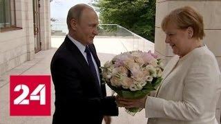 Никакой не сигнал, а обычная вежливость. Песков пояснил, почему Путин подарил Меркель цветы - Росс…