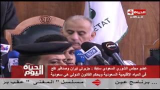 بالفيديو ..أنور عشقي يجيب: هل تلجأ السعودية للمحاكم الدولية بشأن الجزيرتين؟