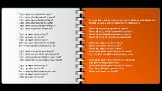 PALMS VOICE - Appels+Oranjes (originally by The Smashing Pumpkins)