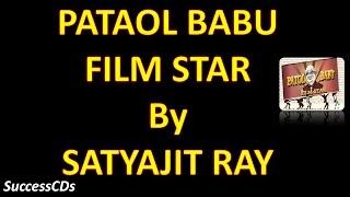 Patol babu film star - cbse class 10 english lesson explanation