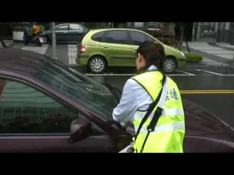 unitech Taipei Car Parking Case Study