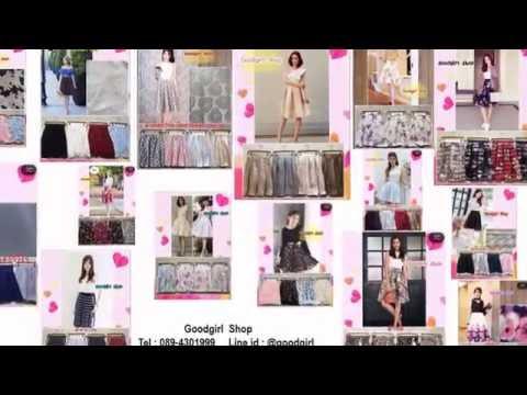 เสื้อผ้าแฟชั่นออนไลน์ ขายส่งเสื้อผ้าออนไลน์ ประตูน้ำออนไลน์ เสื้อผ้าออนไลน์ราคาถูก