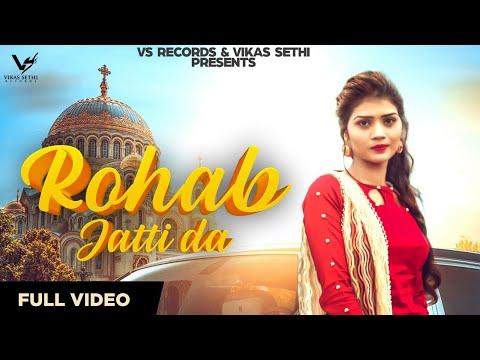 rohab-jatti-da-(official-video)-|-diamond-girl-|-new-punjabi-songs-2019-|-vs-records