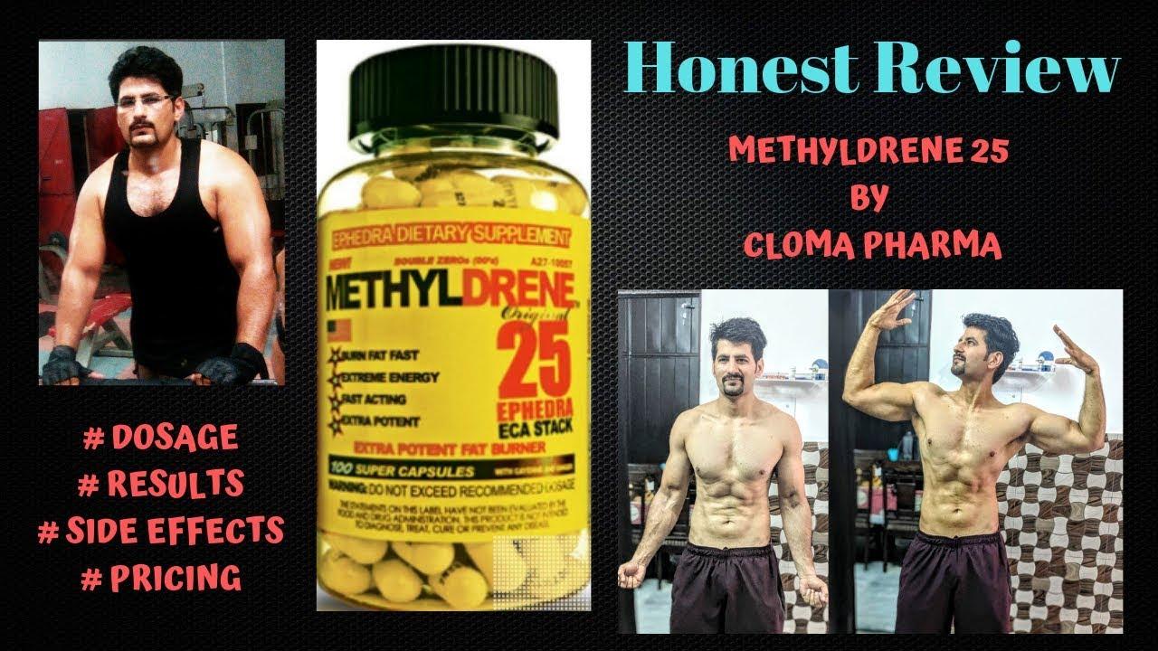 methyldrene fat burner recenzii