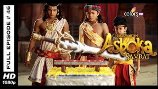 Download Video Chakravartin Ashoka Samrat - 6th April 2015 - चक्रवतीन अशोक सम्राट - Full Episode MP3 3GP MP4
