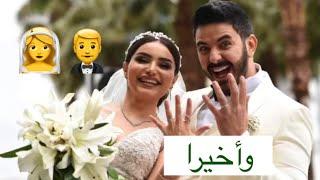 عرس هيفاء حسوني وبكر خالد كامل 👰 🤵