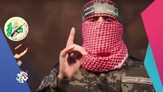 أبو عبيدة - المتحدث العسكري باسم كتائب القسام: ''إن عدتم عدنا وإن زدتم زدنا'' │ تغطية خاصة