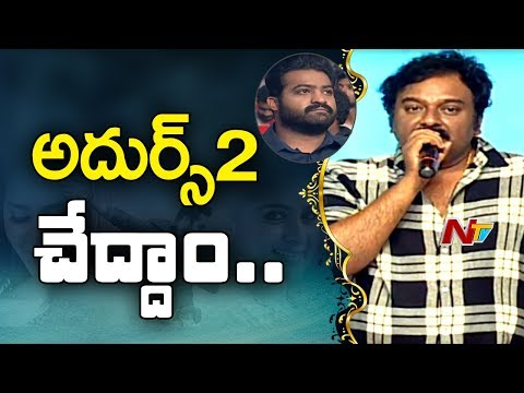 VV Vinayak Speech at Jai Lava Kusa Pre...
