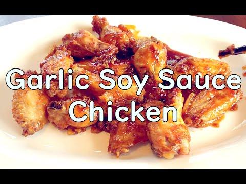 Garlic Soy Sauce Chicken (easy recipe)