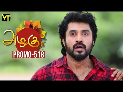 Azhagu Tamil Serial Episode 518 Promo out for this beautiful family entertainer starring Revathi as Azhagu, Sruthi raj as Sudha, Thalaivasal Vijay, Mithra Kurian, Lokesh Baskaran & several others. Stay tuned for more at: http://bit.ly/SubscribeVT  You can also find our shows at: http://bit.ly/YuppTVVisionTime  Cast: Revathy as Azhagu, Gayathri Jayaram as Shakunthala Devi,   Sangeetha as Poorna, Sruthi raj as Sudha, Thalaivasal Vijay, Lokesh Baskaran & several others  For more updates,  Subscribe us on:  https://www.youtube.com/user/VisionTimeThamizha Like Us on:  https://www.facebook.com/visiontimeindia