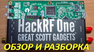 HackRF One первое знакомство с устройством. Обзор и разборка SDR радио