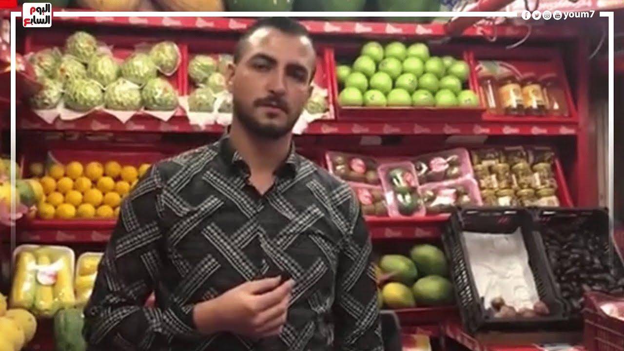 فاكهة أونلاين .. مشروع شبابى لبيع الفاكهة بشكل جديد على الإنترنت في الدقهلية  - نشر قبل 23 ساعة