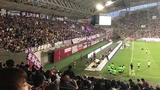 2018年8月15日 サンフレッチェ広島 vs ヴィッセル神戸 サンフレッチェ広...
