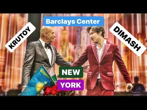 DIMASH & IGOR KRUTOY// BARCLAYS CENTER // NEW YORK 26.10.2019