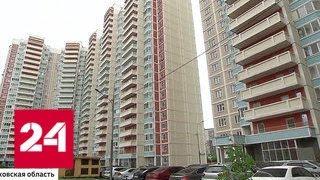 Срезанные гидранты и неработающие датчики: жители московских новостроек боятся за свою жизнь - Рос…