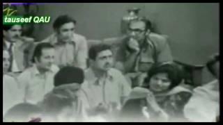 Good bye Iqbal Bano - Dasht e tanhaii main aye jaan e jahaN