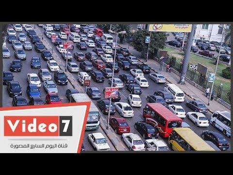 اليوم السابع :تعرف على الحالة المرورية بمحاور وميادين القاهرة