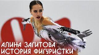 Личная жизнь фигуристки Алины Загитовой Последние новости фигурное катание Гран При