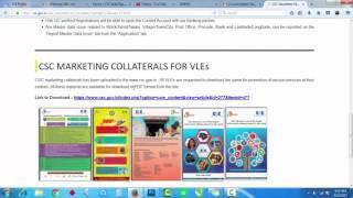 csc new service re registration last date after vle id block