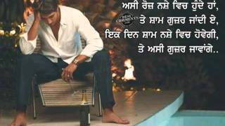 Teri Deed Bajo Akhiyan Tehayian Satinder Sartaj   YouTube