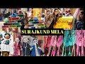 SURAJKUND CRAFTS MELA 2019😍😊👌 | Shopping, Food, Dance, Music | DIVYA NAGPAL