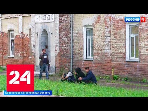 В историческом здании в Красногорске устроили незаконное общежитие - Россия 24