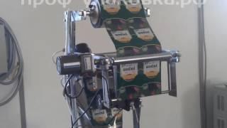 видео ПрофПак.рф Продажа пищевого и упаковочного оборудования