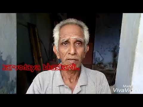 Bhaskara vachanam