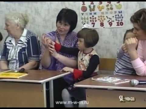 Музыка  с мамой.№1 Весёлая гимнастика . Железнова Е.С.