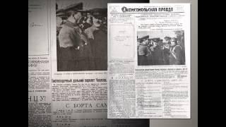 Архив газеты Комсомольская правда
