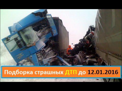 Автоаварии, автокатастрофы, ДТП в Перми и Пермском крае
