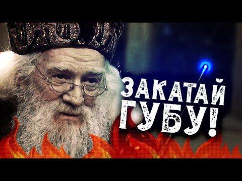 Новая ААА-игра по Гарри Поттеру. Ура? | Harry Potter