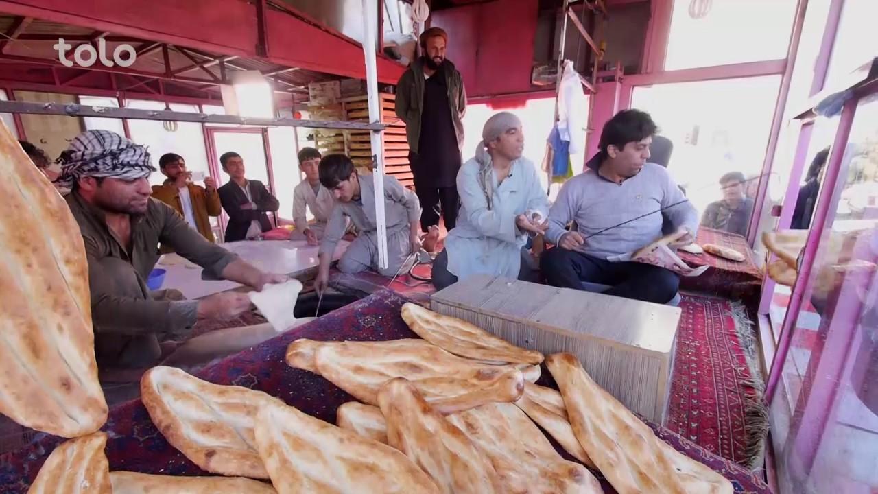 Download Shabake Khanda -Episode 3 - Bakery