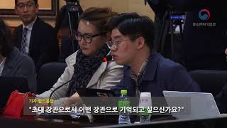 홍종학 장관, 취임 후 100일 간 정책정비와 향후계획 소개