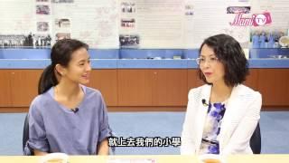 MamiTv專訪-【九龍真光中學-李伊瑩校長】第二集(共四集