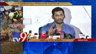 Top TN Film Stars support demand for Jallikattu - TV9