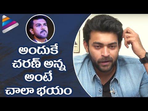 Ram Charan Troubled Me a Lot says Varun Tej | Mister Telugu Movie Interview | Telugu Filmnagar