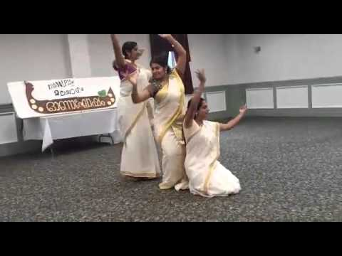 Onam dance - shyama sundara kera kedara bhoomi
