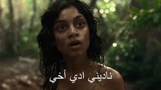 ademo -mowgli -مترجمة للعربية