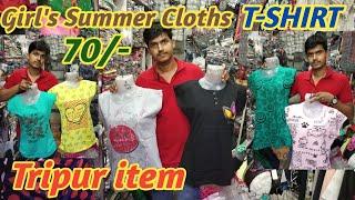 Video Girls summer cloths  !!  Girl's t-Shirt wholesale market  !!  Tripura item wholesale market download MP3, 3GP, MP4, WEBM, AVI, FLV Juni 2018