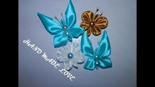 бабочки из атласных лент, 2 вида // butterfly kanzashi